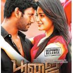 RT @aishwar66897239: Superb poster ...#TamilMovie #Poojai @VffVishal and #beauty ,#awesome @shrutihaasan @ShrutiHaasan_FC http://t.co/2p0x5…