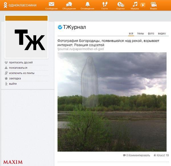 Как будут выглядеть Одноклассники, если там появятся популярные сообщества из ВК:  @villagemsk @tjournalru @esquireru http://t.co/XM49wVf7PT