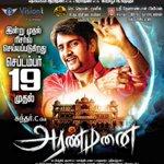 RT @ThenandalFilms: Tomorrow's #Aranmanai ad.. Book ur tickets! @iamsanthanam @Santhanam_Fanz @khushsundar @_RedGiantMovies @Udhaystalin ht…