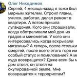 RT @euromaidan: Простой вопрос жителя Донбасса. http://t.co/B7w0janwAz