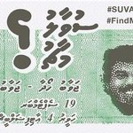 RT @AhmedMahloof: #FindMoyameehaa #SuvaaluMarch http://t.co/KGstRUsEZw