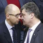 Через полгода Киев отменит особый статус Донбасса Фото: http://t.co/Ji5iONmmCm Подробности: http://t.co/EyFkc68mvD http://t.co/0KUOBHgqhR