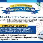 #NuevoLaredo #Tamaulipas #VivaMéxico #FiestadelGrito ¡El Gobierno Municipal rifará un carro último modelo! http://t.co/Q3j8p17wIW