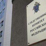 Миллиардер Евтушенков обвиняется в отмывании денег http://t.co/azIvS8xena http://t.co/bWxbazc07H