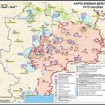 RT @myrevolutionrus: Карта боевых действий в Новороссии 14-15 сентября. http://t.co/pOOmRASJns