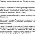 RT @navalny: Открытка миллиардеру Евтушенкову http://t.co/LsOKRJPpkN