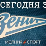 "RT @molniasport: RT, если сегодня за ""Зенит"" http://t.co/yAL1iujIwv"