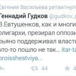 RT @AVarkulevich: Адский дуплет. Геннадий и Женюша. Эбола на оба ваши дома. http://t.co/XTd9RZJzeE