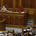 В Раде хотят отменить закон об особом статусе Донбасса http://t.co/AHPAAB7Ewy http://t.co/dnMd8K6Qeo