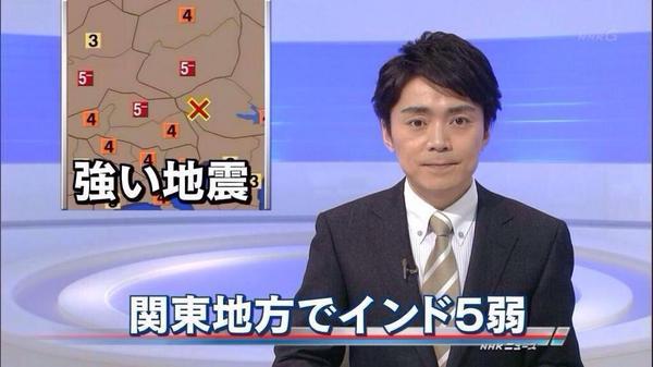 地震は全ての人を慌てさせる(笑) http://t.co/27PxPbv4GC