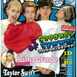 JAPAN ! were on the cover of @INRock magazine if ya want it 😁 @_5SOSjp http://t.co/qvgwl3f3Ym