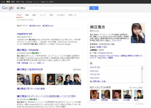 え、細江慎治さん、え、 http://t.co/0iaq1pwhjv