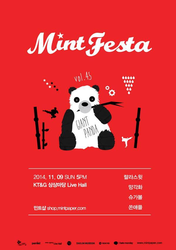 [Mint Festa vol. 45 ~ giant panda] 일시 : 2014/11/09(일) 오후 5시 티켓오픈 : 2014/09/24(수) 오후 2시 민트샵 (http://t.co/pKSxs80Y1J) http://t.co/ypzbqxXomY
