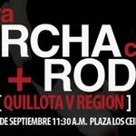 #Chile #Santiago #Chilenos #SabiasQue Primera Marcha Cultura, No + Rodeo http://t.co/zCgWNXIahi http://t.co/C6Yx3ZGMOo
