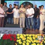 Andhra Pradesh CM Nara Chandra Babu Naidu launched the Audio of Nara Rohit's #RowdyFellow   http://t.co/otHikybeSf