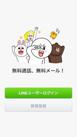 【LINE】iPhone 6 を買う前にチェックしておこう! LINEアカウントの引き継ぎ方法 http://t.co/FfTvUgSEol #joshibu #iPhone #LINE #iPhone6 http://t.co/JzUPovZgPK