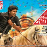 RT @OnlyKollywood: #SigaramThodu - Consistent occupancy rate in weekdays too. A rock-steady stint in theatres! Congrats team :)