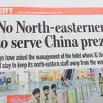 RT @BinaNepram: Dear Prime Minister @narendramodi is this how #Gujarat make us fm Northeast feel one with nation #India #DeeplyPained http://t.co/EP22yEtwJl