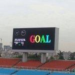 "RT @TeamMsia: #incheon2014. Terpapar di skrin besar. ""GOAL"". #SayaTeamMalaysia http://t.co/fz4u9AFxCR"