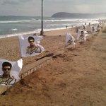 """@MaheshBabu_FC: RK Beach ready 4 unveiling world's largest police belt @urstrulyMahesh @roopavaitla #Aagadu"
