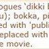 A list of deleted/replaced dialogues from @urstrulyMahesh @tamannaahspeaks starrer #Aagadu
