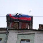 RT @unian: У Києві на даху багатоповерхівки вивісили прапор Росії зі свастикою (фото) http://t.co/k0FsuYPXlj http://t.co/PirZiyqMEV