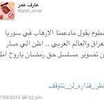 RT @BoHomoud007: بعض الخمة اللي بينّا ينتبهون لدفاع أهل #قطر عن بلادهم ورموزهم لكن يغضون النظر عن ريحة زريبتهم عشان لا ينحرمون منها…!! http://t.co/Tck8WdWnRG