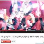 RT @ONEDAY_JAPAN: 最初に公開された2PM< #미친거아니야(GO CRAZY)?>MVは300万回を突破しましたが、Party ver.は伸び悩み中・・・Hottestファイティン!#2PM http://t.co/E9TYSvqIC5 http://t.co/NWJ7RPDSAM