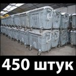 #Украина К люстрации готовы! RT @sernaum http://t.co/0BYa9CAdAV