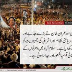 "MT""@AbdulJabbar299: #Greenrevolution #TuQ #Ik #Pakistan #FakeDemocracyMustEnd #GoNawazGo http://t.co/MnOoOPJtxX"" @qayyum_nizami"
