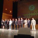 RT @Macuarmisen: Miembros de la Asoc de Chinos de Ultramar en Aragón en la Sala Mozart al completo @EnClaveChina @lolaranera http://t.co/MbzNjQOYDt