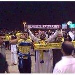 RT @HUSSAINSALYAMI: #الاهلي #النصر #الهلال المسيار عامل عمايله ويزعلون اذا قلنا عنهم جمهور مسيار - الا تستحووووون http://t.co/tDogVr9Udm