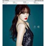 女優 ユン・ウネ、雑誌「HIGH CUT」134号 http://t.co/Eem8qbQWt9