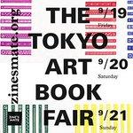[明日から開催] アジア最大級!「東京アートブックフェア2014」が開催 - http://t.co/1bBbqfAQkR http://t.co/nWnaAImWBw