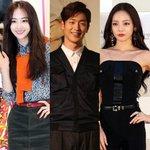 Sistar ダソム、俳優 ソ・ガンジュン、KARAハラが9月28日に慶州で開かれる「2014韓流ドリームコンサート」MCに抜擢された。 http://t.co/SZXDbhaVqe