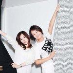 RT @kor_celebrities: SBSバラエティ「ルームメイト」シーズン2では、少女時代 サニーと女優 ペ・ジョンオクが同じ部屋を使うことになった。 http://t.co/84MOIYQ63U