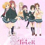 桜Trickってキャラ自体は可愛いのになんで、レズアニメなの?www