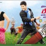 """@TeluguFilmBuzz: Paper Ad's : #Aagadu grand releasing tomorrow !  @tamannaahspeaks @roopavaitla @AnilSunkara1 !"