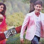 RT @MaheshBabu_FC: Aaja Saroja @urstrulyMahesh @14reelsofficial @roopavaitla @tamannaahspeaks #Aagadu #SuperstarIsComing