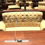 RT @SAMAATV: #Baskaro VIP Chair/Sofa bought for the CM Sindh in Sindh assembly http://t.co/pXcAsyyn8R