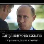 RT @jakoryuri: Путин как Жеглов, на давление коммерсантов не поддается http://t.co/yxxYmpIU00