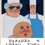 これ声に出して読んで1人で笑ってます。 http://t.co/LWXXZ168qK