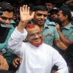 Jamaat leader ATM Azharul Islams, verdict delivered any day from the made- by Hasinas tribunal-1, #Bangladesh http://t.co/a2KnL3RncJ