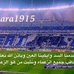 RT @HUSSAINSALYAMI: استفزو الهلال بضم لاعبيه للمنتخب وعدم تأجيل مبارياته فكان رد الزعيم قاسي مازال اعلام وجمهور الاصفر مصدوم #الهلال http://t.co/6tSaJGZK7z