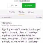 RT @SNSDaddicted: so apparently tyler kwon and jessica arent getting married... http://t.co/mHB1yYpufw