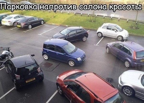 Парковка у салона красоты)) http://t.co/om4pzYgO5w