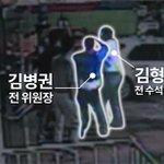 """9월 30일 뉴스K 클로징 멘트 """"검경 유가족 영장? 공개된 CCTV로는 일방폭행 증명 못해, 다른 화면 보여달라"""" http://t.co/eZCaxQGOQh http://t.co/ubmhHEodui"""