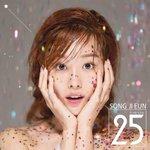 RT @allkpop: SECRETs Ji Eun announces upcoming solo mini album 25 produced by Duble Sidekick http://t.co/dCM6aZ9x0O http://t.co/9edAhYuVT5