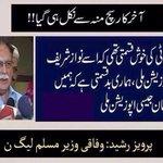 Hahaha PR team of Nawaz Sharif told truth atleast http://t.co/ow3HRaJkC9 @dsfashraf #GoNawazGo