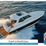 RT @Q20Arabia: #Q20 يمنع الأملاح والصدأ #السعودية #مصر #الامارات #الكويت #صيانة #صدأ #مزيت #دبي #سيارات #معدات #مراكب http://t.co/61PsfECEJT